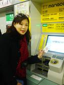 2012日本中部自助行DAY6-名古屋→台灣:1613056576.jpg