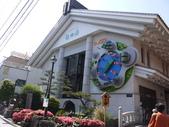2014日本四國浪漫之旅DAY6松山城→道後溫泉周邊:P1190043.JPG