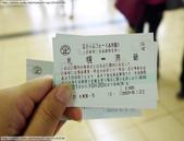 2014夏‧北海道家族之旅DAY5洞爺湖→有珠山纜車:P1210433.JPG