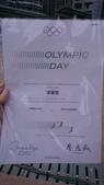 0624大洋金幣盃奧林匹克馬拉松~初體驗:1656477735.jpg