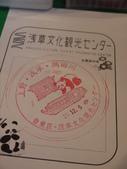2013.12月東京生日之旅DAY1:P1160777.JPG