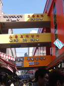 2012韓國雙城單身自助DAY4-首爾、南大門、明洞:1503787342.jpg