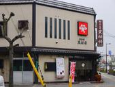 **春賞櫻8日行***Day6 大阪 阪堺電車→心齋橋:1141755258.jpg