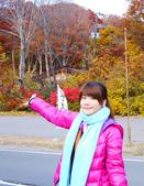 2013日本東北紅葉鐵腿行Day2 奧入瀨溪→十和田湖:P1120607.JPG