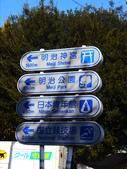 2013東京生日之旅DAY3 外苑→明治神宮→代官山→自由之丘:P1170442.JPG