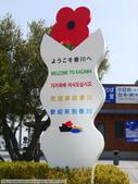 2014日本四國浪漫之旅day2高松→小豆島:P1170803.JPG