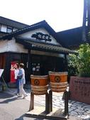 2014日本四國浪漫之旅day2高松→小豆島:P1170965.JPG