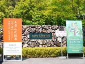 2014初夏四國浪漫之旅day4 高知城→桂濱:P1180544.JPG