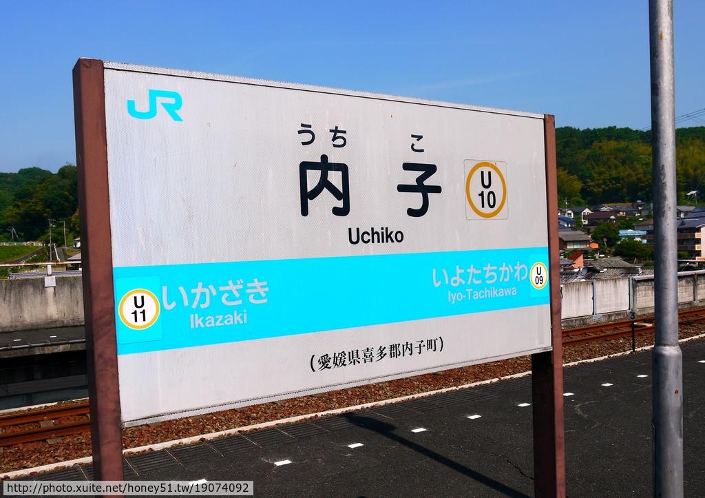 2014日本四國浪漫之旅DAY7內子→大洲→下灘→大阪:P1190165.JPG