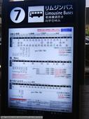 2014初夏‧日本四國一個人的浪漫之旅day1台灣→關西→香川縣高松:P1170772.JPG