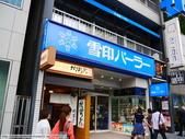 2014夏‧北海道家族之旅DAY1台灣→札幌:P1190734.JPG