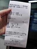 2012日本中部北陸自由行DAY1-台灣→名古屋→高山:1636846766.jpg