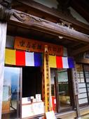 2013日本東北紅葉鐵腿行Day6山寺→鳴子溫泉鄉:P1150144.JPG