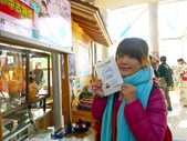 2013日本東北紅葉鐵腿行Day3田澤湖→乳頭溫泉鄉:P1130397.JPG