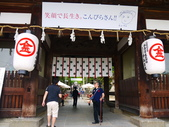2014初夏日本四國浪漫之旅day3金刀比羅宮→高知:P1180189.JPG