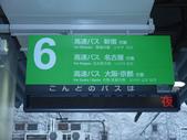 2012日本中部自助行DAY5-上高地→名古屋:1393464890.jpg