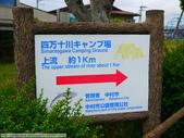 2014日本四國浪漫之旅DAY5四萬十川→松山:P1180841.JPG