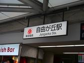 2013東京生日之旅DAY3 外苑→明治神宮→代官山→自由之丘:P1170662.JPG