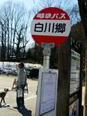 2012日本中部北陸自由行DAY3-合掌村→金澤:1656020654.jpg