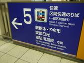2013東京生日之旅DAY2 日光→宇都宮:P1160873.JPG