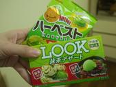 2012日本中部自助行DAY6-名古屋→台灣:1613056666.jpg