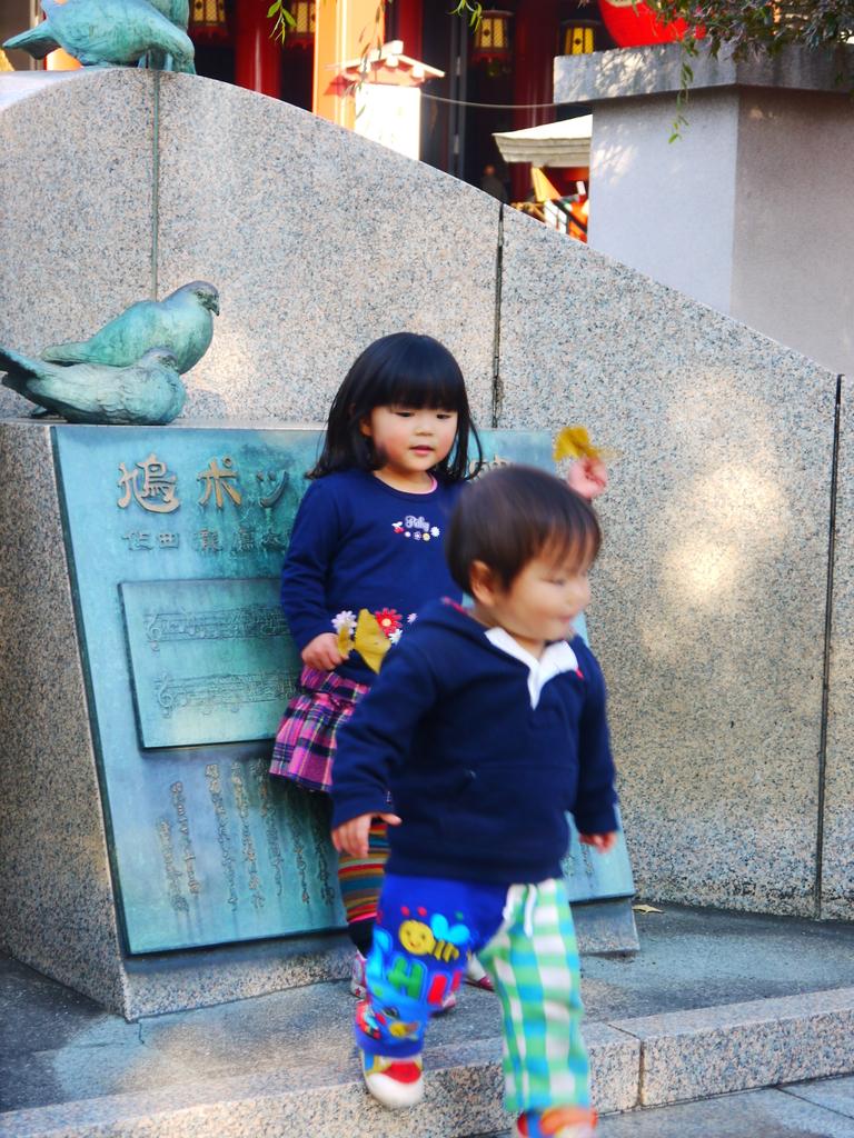 2013.12月東京生日之旅DAY1:P1160737.JPG