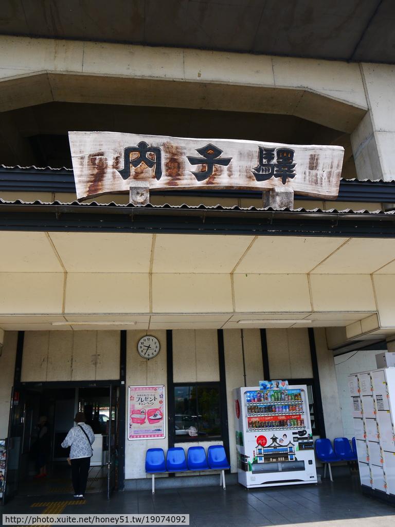 2014日本四國浪漫之旅DAY7內子→大洲→下灘→大阪:P1190168.JPG