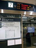 2012日本中部北陸自由行DAY1-台灣→名古屋→高山:1636846767.jpg