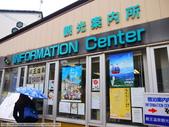 2013日本紅葉鐵腿行Day5山形藏王:P1140385.JPG