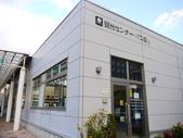 2013日本東北紅葉鐵腿行Day2 奧入瀨溪→十和田湖:P1120585.JPG