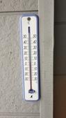 2013日本東北紅葉鐵腿行_手機上傳:20131104_105746_Richtone(HDR).jpg