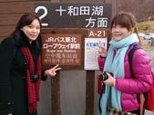 2013日本東北紅葉鐵腿行_手機上傳:1383710897814.jpg