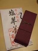2013東京生日之旅DAY2 日光→宇都宮:P1170350.JPG
