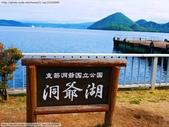 2014夏‧北海道家族之旅DAY6小樽:P1210854.JPG