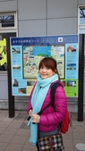 2013日本東北紅葉鐵腿行_手機上傳:20131101_073738.jpg