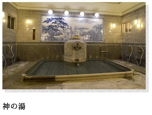 2014日本四國浪漫之旅DAY6松山城→道後溫泉周邊:2014-08-10_132304.jpg