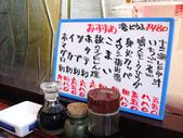 2013日本東北紅葉鐵腿行day1台灣→仙台→青森:P1120550.JPG
