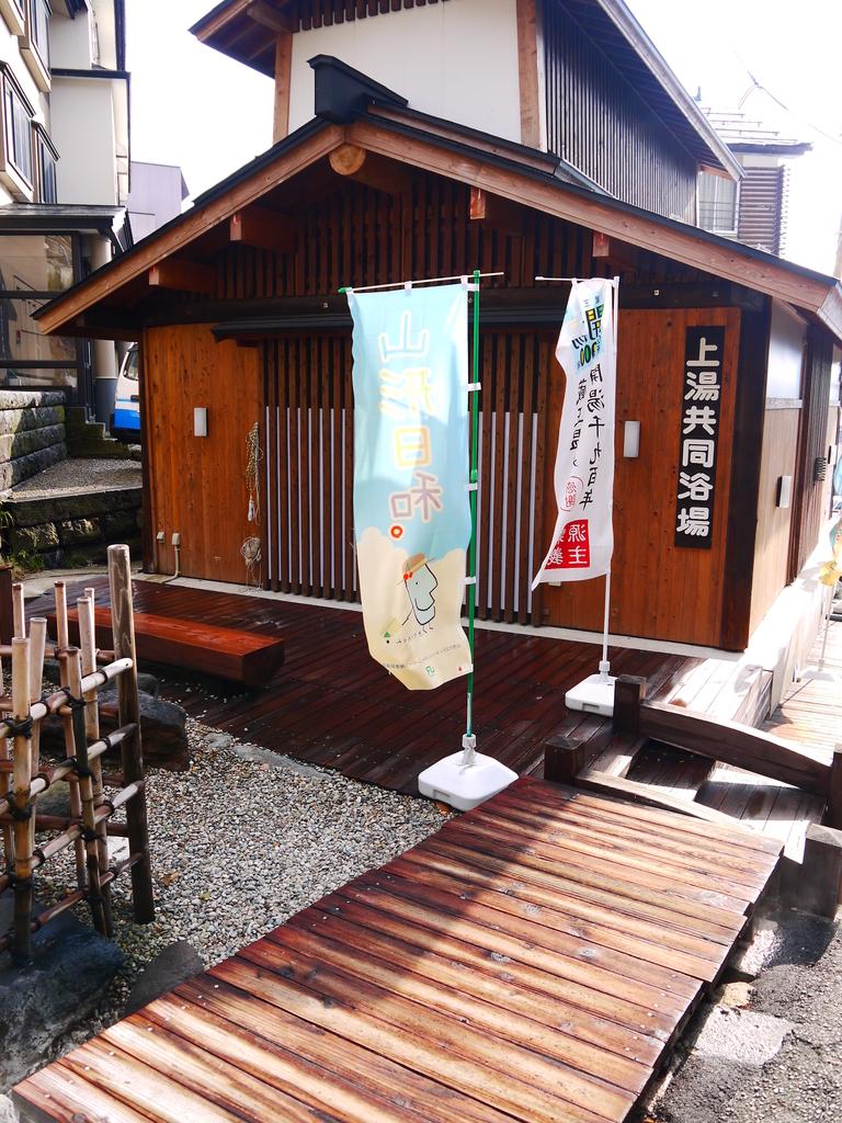 2013日本紅葉鐵腿行Day5山形藏王:P1140831.JPG
