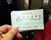 2013日本東北紅葉鐵腿行day1台灣→仙台→青森:P1120525.JPG