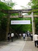 2014初夏日本四國浪漫之旅day3金刀比羅宮→高知:P1180194.JPG
