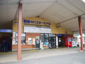 2012日本中部自助行DAY5-上高地→名古屋:1393464827.jpg