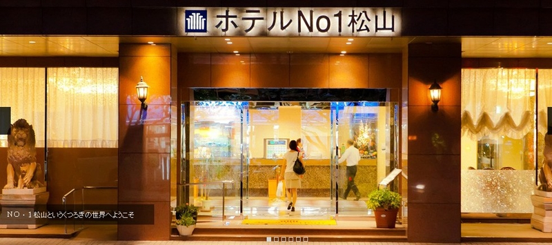 2014日本四國浪漫之旅DAY5四萬十川→松山:2014-08-27_205031.jpg