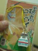 2012日本中部自助行DAY6-名古屋→台灣:1613056667.jpg