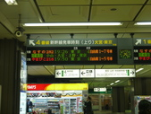 2013東京生日之旅DAY2 日光→宇都宮:P1170344.JPG