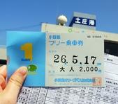 2014日本四國浪漫之旅day2高松→小豆島:P1170845.JPG