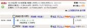 2014初夏日本四國浪漫之旅day3金刀比羅宮→高知:2014-07-07_214110.jpg