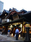 2014日本四國浪漫之旅DAY6松山城→道後溫泉周邊:P1190078.JPG