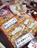 2012日本中部北陸自由行DAY2-高山→新穗高→白川鄉合掌村:1699876583.jpg