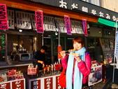 2013日本東北紅葉鐵腿行Day2 奧入瀨溪→十和田湖:P1130090.JPG
