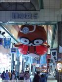2014夏‧北海道家族之旅DAY4青池→旭川→札幌:P1210432.JPG